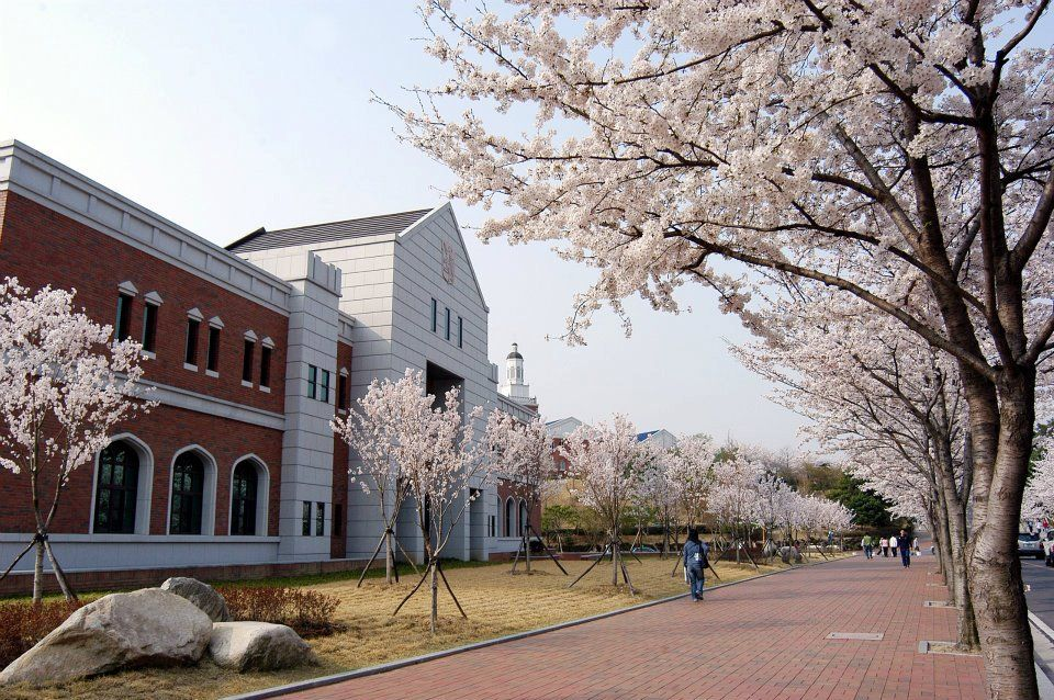 Keimyung University Campus